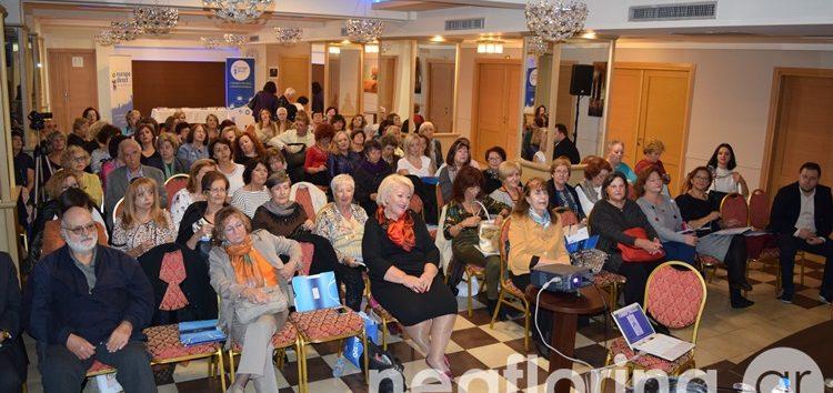 Στη Φλώρινα η πανελλήνια συνδιάσκεψη της Ένωσης Γυναικών Ελλάδας (video, pics)