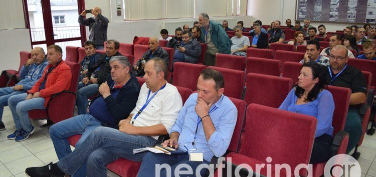 Πραγματοποιήθηκε το εκλογοαπολογιστικό συνέδριο του Εργατικού Κέντρου Φλώρινας – Την Παρασκευή οι εκλογές (video, pics)