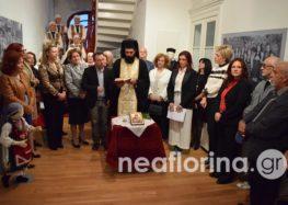 Εγκαινιάστηκε η έκθεση για τις παραδοσιακές φορεσιές της Φλώρινας (video, pics)