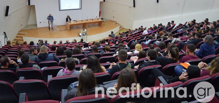 Υποδοχή των πρωτοετών φοιτητών και φοιτητριών της Σχολής Τεχνολογίας Γεωπονίας και Τεχνολογίας Τροφίμων και Διατροφής (pics)