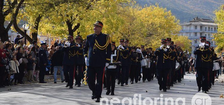Όλη η παρέλαση της 28ης Οκτωβρίου στη Φλώρινα (videos, pics)