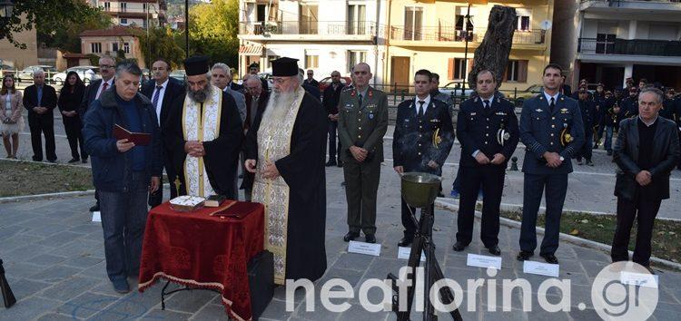 Επιμνημόσυνη δέηση στη μνήμη των πεσόντων εκ Φλωρίνης Εφέδρων Αξιωματικών (video, pics)