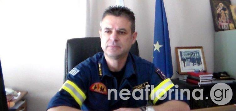 Χρήσιμες συμβουλές για έναν ασφαλή χειμώνα από τον διοικητή της Πυροσβεστικής Υπηρεσίας Φλώρινας (video)