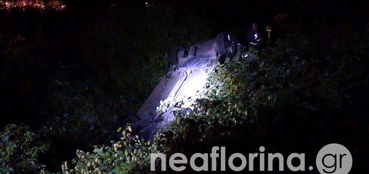 Τροχαίο ατύχημα με υλικές ζημιές στην είσοδο της Α. Καλλινίκης (pics)