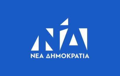 Κοινή ανακοίνωση των ΝΟ.Δ.Ε. Δυτικής Μακεδονίας για το νέο αθλητικό νομοσχέδιο της Κυβέρνησης