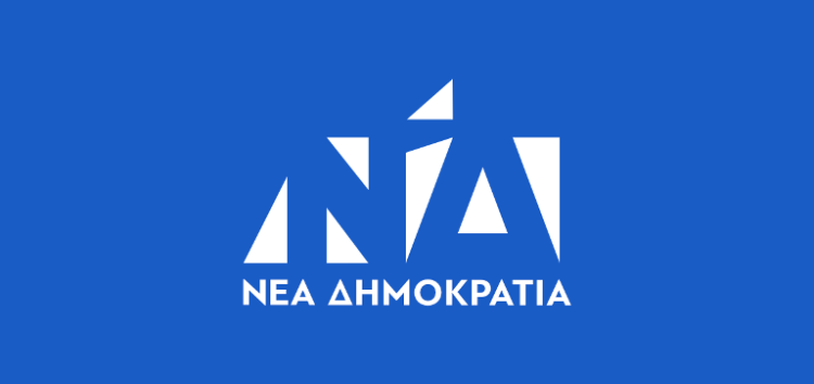 Το τελικό αποτέλεσμα στην Π.Ε. Φλώρινας: Πρωτιά της Ν.Δ. με 39,05%, ο ΣΥΡΙΖΑ στο 35,49%