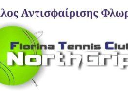 Ο Όμιλος Αντισφαίρισης Φλώρινας North Grip στο Ενωσιακό Πρωτάθλημα Ανδρών και Γυναικών