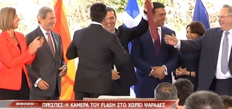 Η κάμερα του FLASH στο χωριό Ψαράδες τέσσερις μήνες μετά την υπογραφή της Συμφωνίας των Πρεσπών (video)