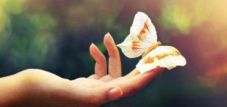 Η ζωή δεν είναι εύκολη, αλλά είναι θαυμάσια