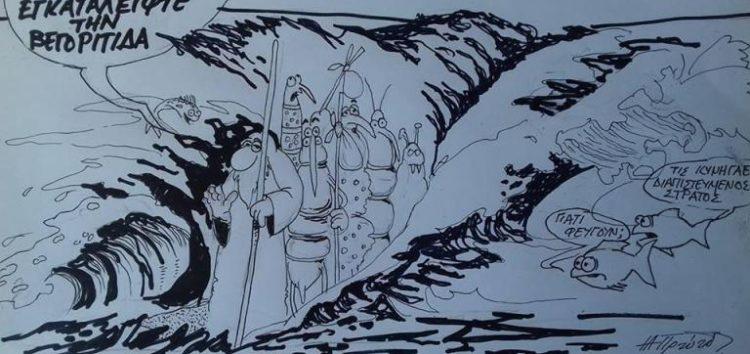 Θαύμα στη λίμνη Βεγορίτιδα