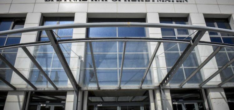 Σχέδιο Νόμου για τις συγχωνεύσεις Πανεπιστημίου Θεσσαλίας, ΕΚΠΑ και Γεωπονικού Αθηνών: σημεία που χρήζουν προσοχής