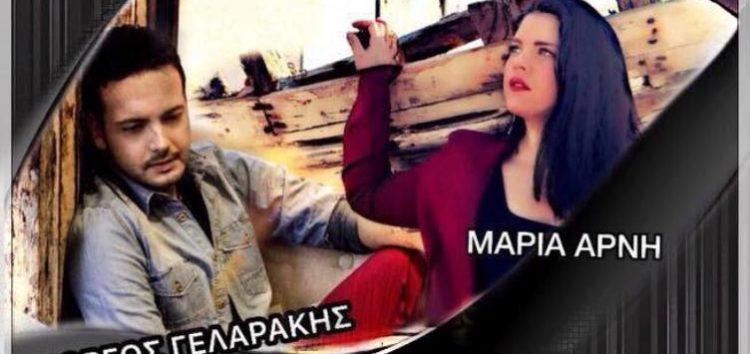 Γιώργος Γελαράκης + Μαρία Άρνη live στο Αμύνταιο