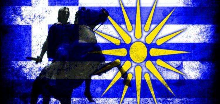 Κάλεσμα των μαθητών της Φλώρινας για το αυριανό συλλαλητήριο για τη Μακεδονία