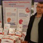 Ο διευθυντής σπουδών του φροντιστηρίου «Θεωρητικό» Λάζαρος Σαββίδης στο 7ο συνέδριο της ΟΕΦΕ