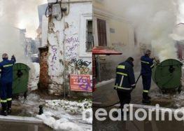 Φωτιά σε κάδο απορριμμάτων εξαιτίας… στάχτης (pics)