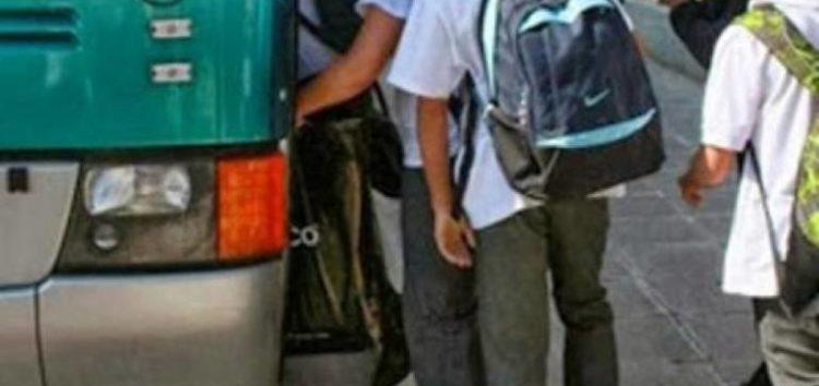 Περισσότερα από 3 εκ. ευρώ στη Δυτική Μακεδονία για την κάλυψη δαπανών μεταφοράς μαθητών