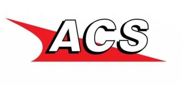 Ζητείται διανομέας από την ACS Φλώρινας