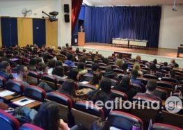Υποδοχή των πρωτοετών φοιτητών του Πανεπιστημίου Δυτικής Μακεδονίας στη Φλώρινα (video, pics)