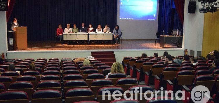 Ενημέρωση των φοιτητών της Παιδαγωγικής Σχολής από στελέχη υπηρεσιών συμβουλευτικής (video, pics)
