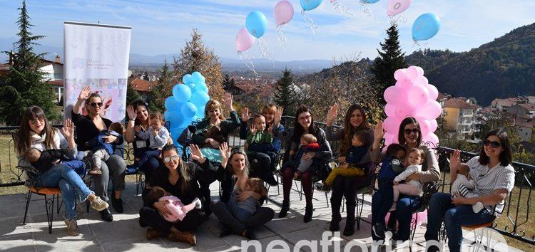Η «γιορτή θηλασμού» και φέτος στη Φλώρινα (video, pics)