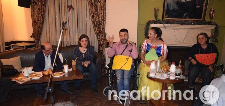 Εκδήλωση του ΚΕΦΙΑΠ Φλώρινας για την Παγκόσμια Ημέρα Ατόμων με Αναπηρία (video, pics)