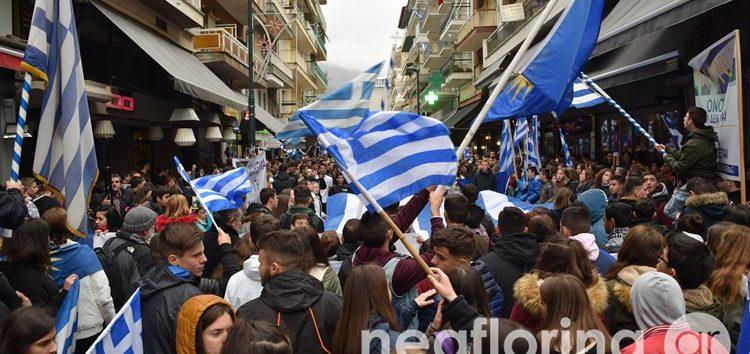 Το μαθητικό συλλαλητήριο στη Φλώρινα ενάντια στη Συμφωνία των Πρεσπών (video)