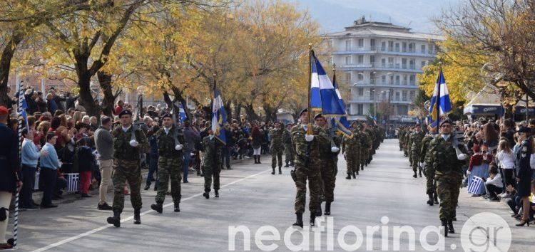 Με το «Μακεδονία Ξακουστή» γιόρτασε η Φλώρινα την 106η επέτειο των ελευθερίων της (pics)