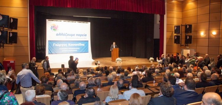Το όνομα και τις διακηρύξεις του συνδυασμού του ανακοίνωσε ο υποψήφιος Περιφερειάρχης Γιώργος Κασαπίδης