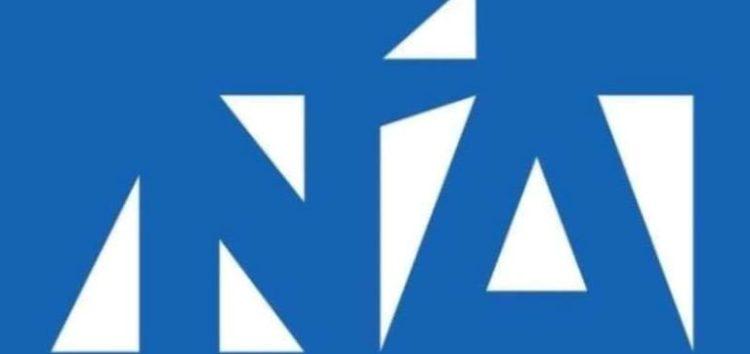 Εγγραφές στον κατάλογο των παρατηρητών του 12ου Τακτικού Συνεδρίου της Νέας Δημοκρατίας
