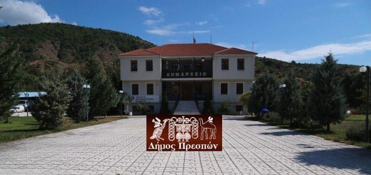 Στις 30 Αυγούστου η ορκωμοσία της δημοτικής αρχής και του νέου δημοτικού συμβουλίου Πρεσπών