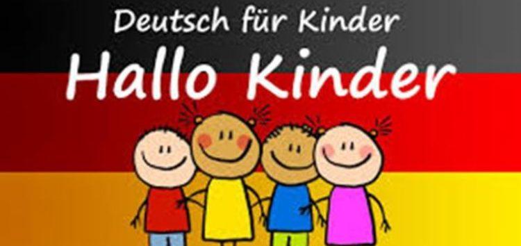 Καθηγήτρια παραδίδει ιδιαίτερα μαθήματα γερμανικής γλώσσας