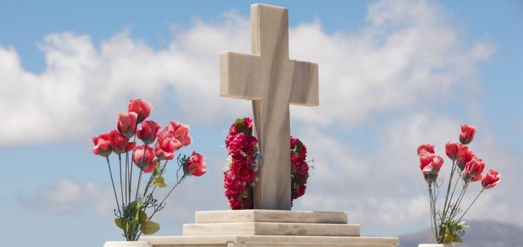 Κηδεία Μελπομένης Καραγιάννη, ετών 84