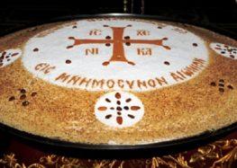 Τεσσαρακονθήμερο μνημόσυνο Παντελή Κωτσόπουλου (Λεπέν)