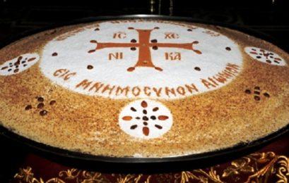 Ετήσιο μνημόσυνο Γεωργίου Χαραλαμπίδη