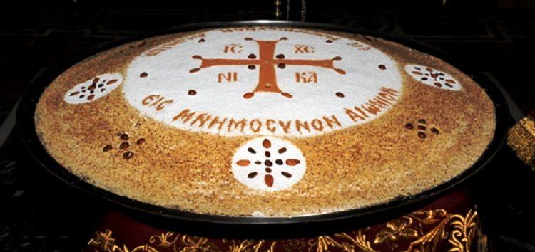 Τεσσαρακονθήμερο μνημόσυνο Αικατερίνης Σερίδου