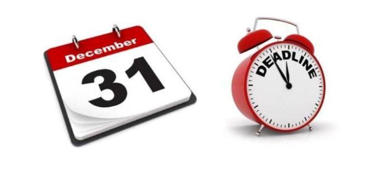 Χορήγηση ετήσιας άδειας έως και σήμερα
