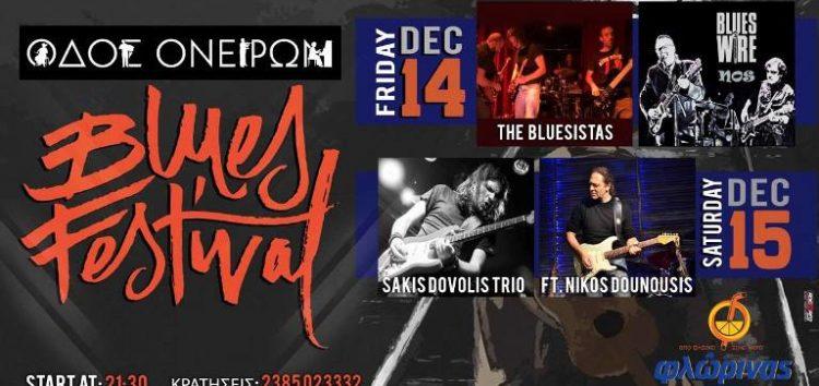 Blues Festival στη Φλώρινα!