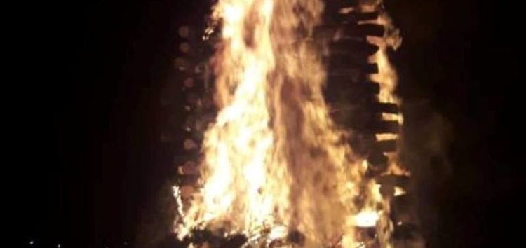 Άναμμα της Φωτιάς στην Αχλάδα