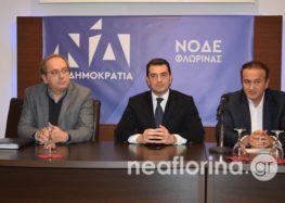 Η Νέα Δημοκρατία προετοιμάζεται για το συνέδριο της – Στη Φλώρινα ο Κώστας Σκρέκας (video, pics)