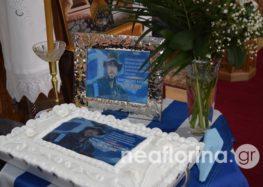 Τεσσαρακονθήμερο μνημόσυνο του Κωνσταντίνου Κατσίφα στον Ι.Ν. Αγίου Γεωργίου (video, pics)