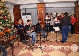 Η Χριστουγεννιάτικη εκδήλωση του Συλλόγου Συνταξιούχων Δασκάλων & Νηπιαγωγών Φλώρινας (video, pics)