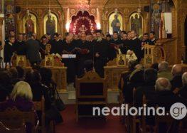 Ύμνοι του Δωδεκαημέρου από τον Σύλλογο Ιεροψαλτών Φλώρινας «Άγιος Ιωάννης ο Δαμασκηνός» (video, pics)