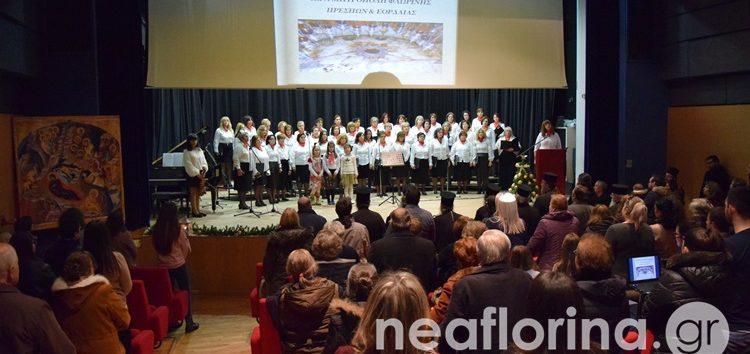 Η Χριστουγεννιάτικη γιορτή της Μητρόπολης Φλωρίνης, Πρεσπών και Εορδαίας (video, pics)