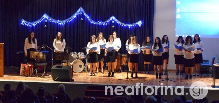 Η Χριστουγεννιάτικη γιορτή της Παιδαγωγικής Σχολής Φλώρινας (video, pics)