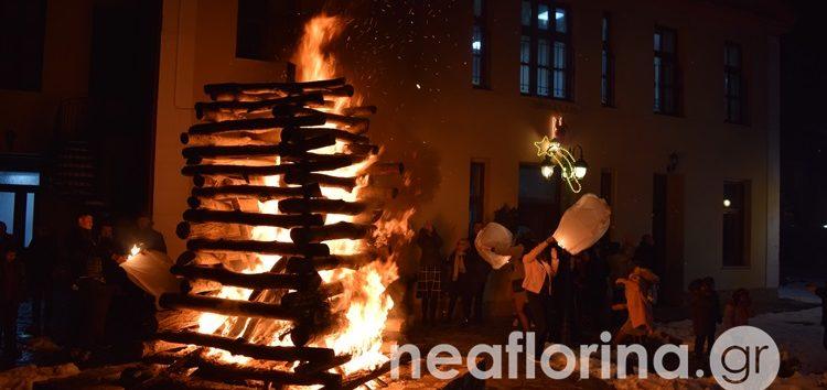 Χριστουγεννιάτικη γιορτή και άναμμα της Φωτιάς στο Κέντρο Κοινωνικής Πρόνοιας (video, pics)
