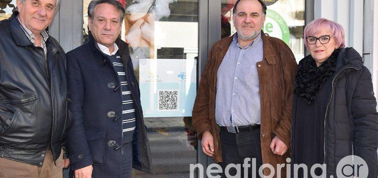 Πινακίδες πληροφοριακού περιεχομένου από το Επιμελητήριο Φλώρινας και την Εταιρεία Τουρισμού Δυτικής Μακεδονίας (video, pics)