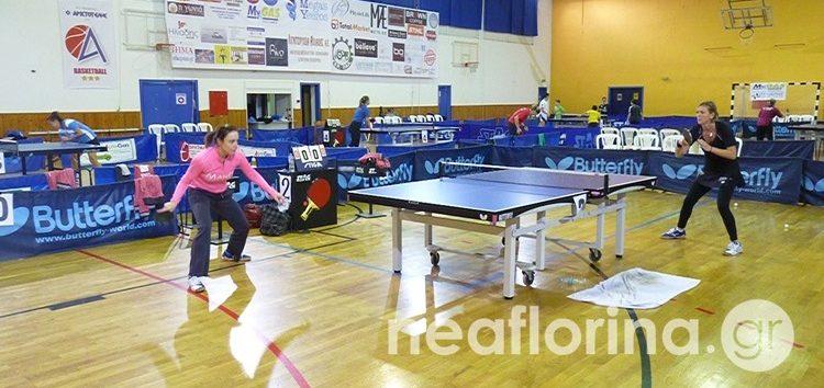 Στη Φλώρινα η Α1 γυναικών και η Β' εθνική αντρών επιτραπέζιας αντισφαίρισης (video, pics)