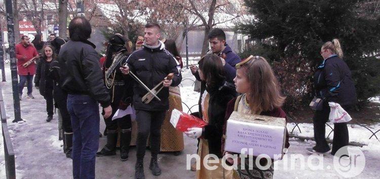 Τα κάλαντα από την Εύξεινο Λέσχη Φλώρινας (video)