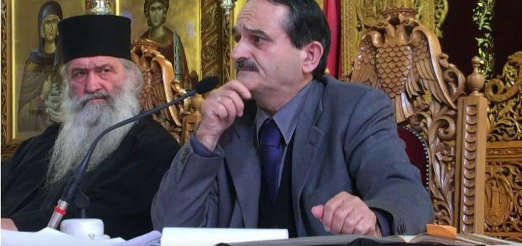Σκέψεις με αφορμή το προχθεσινό ψήφισμα των 112 ιερέων της μητροπόλεώς μας