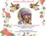 Χριστούγεννα με την Παιδική Χορωδία «Δημήτρης Λιώτσης» του «Αριστοτέλη»